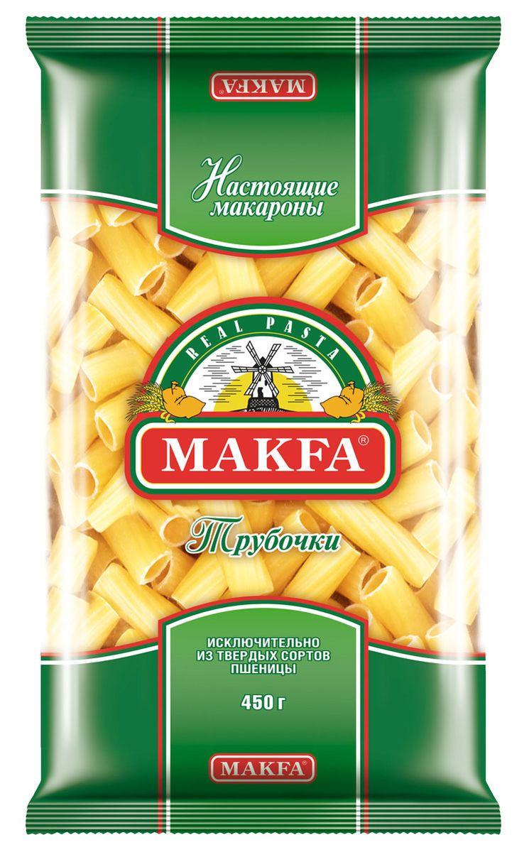 Makfa трубочки, 450 г0120710Натуральный продукт, приготовленный по классической рецептуре макаронного теста: пшеничная мука высокого качества и чистейшая вода. Благодаря пшенице твердых сортов макароны Makfa прекрасно сохраняют форму и вкусовые свойства при варке. Разнообразие размеров, форм и форматов – это кулинарный простор для искушенных гурманов и затейливых хозяек.