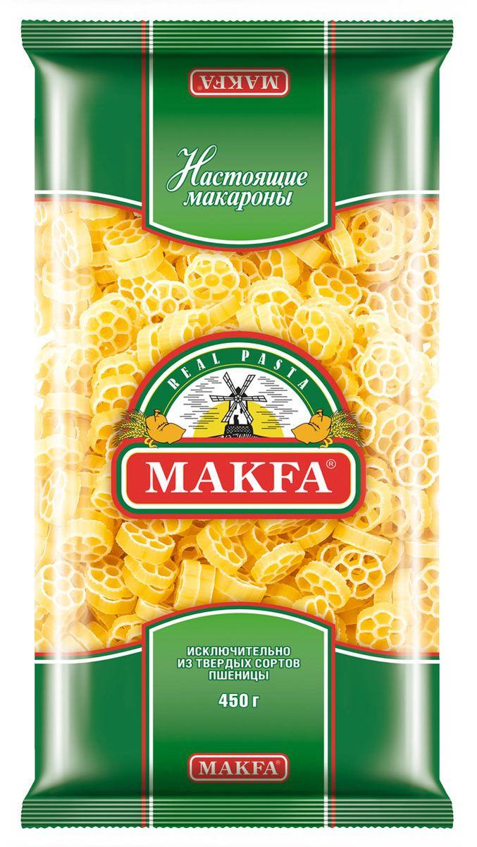 Makfa цветочки, 450 г0120710Натуральный продукт, приготовленный по классической рецептуре макаронного теста: пшеничная мука высокого качества и чистейшая вода. Благодаря пшенице твердых сортов макароны Makfa прекрасно сохраняют форму и вкусовые свойства при варке. Разнообразие размеров, форм и форматов – это кулинарный простор для искушенных гурманов и затейливых хозяек.