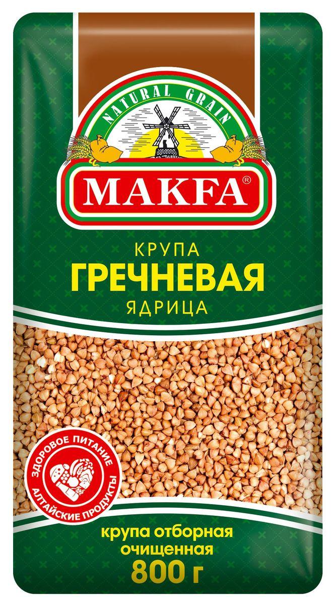 Makfa гречневая ядрица, 800 г0120710Гречка - поистине королевская крупа по своей полезности. В гречке - просто роскошное сочетание витаминов и микроэлементов. Особенно вкусной и полезной считается гречка, выросшая на щедрой земле Алтая. И в пачках MAKFA - именно отборная алтайская гречка.