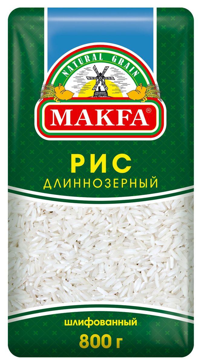 Makfa рис длиннозерный шлифованный, 800 г0120710Крупа продолговатой формы хорошо сохраняет форму во время варки. Нежный вкус свежесваренного риса помогает хорошо раскрыться другим ингредиентам блюда. Применяется чаще в несладких блюдах.