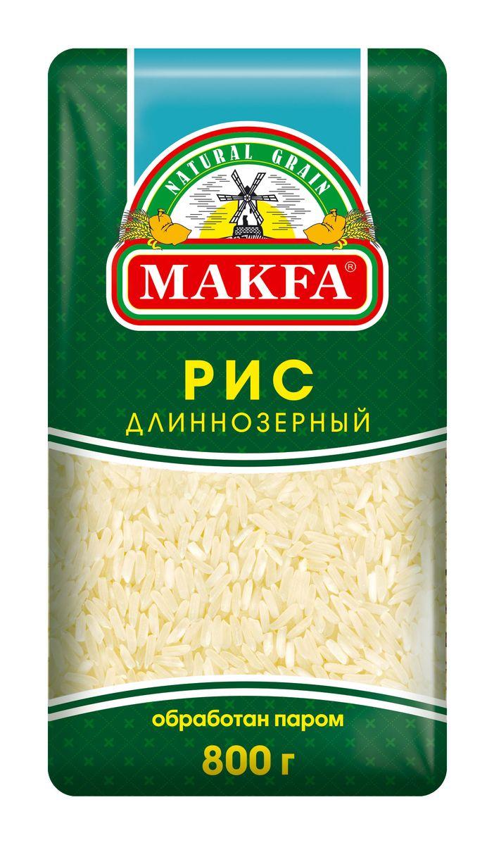 Makfa рис длиннозерный пропаренный, 800 г0120710Благодаря технологии пропаривания каждая рисинка становится прозрачной и приобретает янтарный оттенок, который исчезает в процессе приготовления.Пропаривание помогает раскрыть все полезные свойства рисовой крупы, а также снизить содержание крахмала. Это делает попаренный рис подходящим для блюд, где важна рассыпчатость - например, в плове.