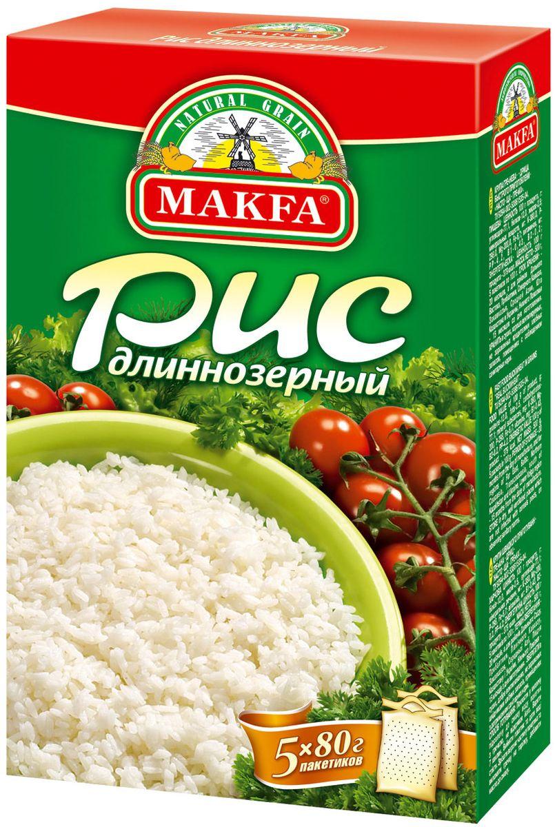 Makfa рис длиннозерный шлифованный в пакетиках для варки, 5 шт по 80 г