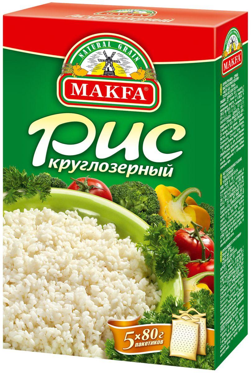 Makfa рис круглозерный шлифованный в пакетах для варки, 5 шт по 80 г0120710Круглозерный рис прекрасно подходит для различных каш, запеканок и пудингов. Не зря этот рис называют молочным, потому что в сочетании с молоком он дает замечательную кремообразную структуру в готовом блюде. Этот рис можно использовать в блюдах восточной кухни, для приготовления суши или ризотто.