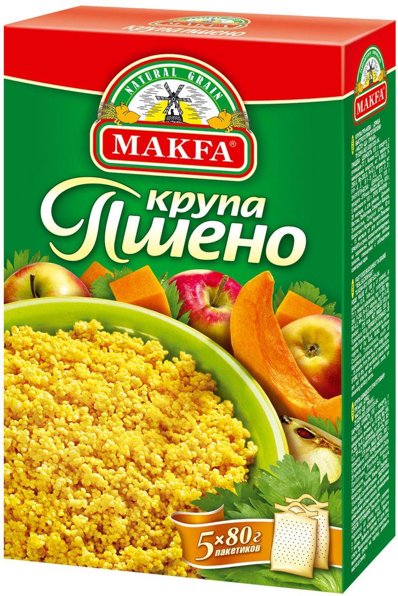 Makfa пшено шлифованное в пакетах для варки, 5 шт по 80 г105-4Пшено шлифованное MAKFA - это зерна очень полезного злака - проса, очищенные и подготовленные для варки каш, приготовления запеканок и других блюд. Шлифованной эта крупа варится быстрее и лучше усваивается организмом. Каша из пшена MAKFA яркого-желтого, солнечного» цвета. Пшено славится гипоаллергенностью и целым набором микроэлементов, необходимых организму.