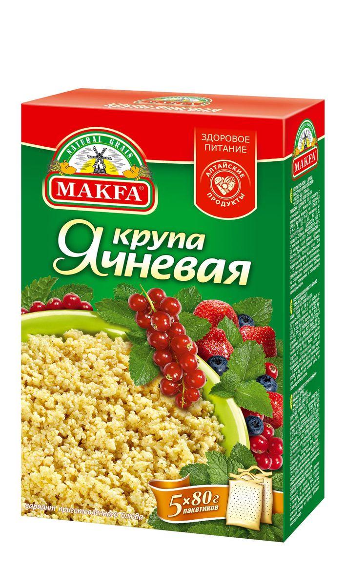 Makfa ячневая крупа в пакетах для варки, 5 шт по 80 г0120710Ячневая крупа MAKFA - это очищенные и измельченные зерна ячменя, одного из самых почитаемых злаков. Зерна не шлифуются и не полируются, поэтому крупа содержит большое количество клетчатки, необходимой нашему желудку. Она нормализует пищеварительные процессы в организме, дольше других усваивается, не повышая уровень сахара в крови, и создает длительное ощущение сытости. Способствует избавлению от лишнего веса и помогает подготовиться к пляжному сезону.