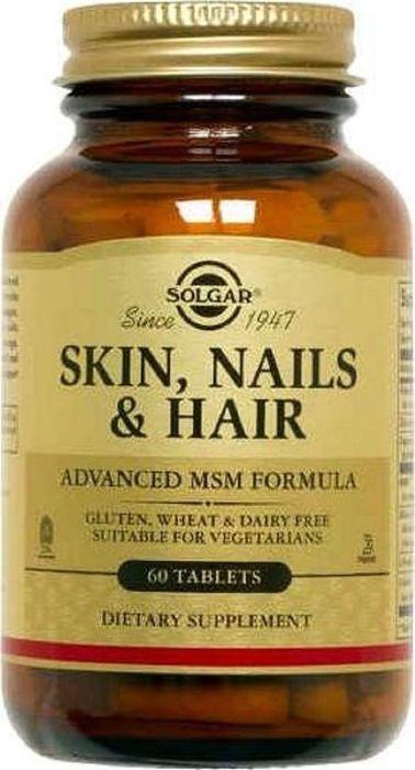 Солгар Для кожи, волос и ногтей, 60 таблетокWS 7064Солгар Для кожи, волос и ногтей - комплекс витаминов для кожи, волос и ногтей. Дополнительный источник витамина С, цинка, меди. Товар сертифицирован.