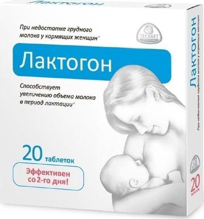 Лактогон, 20 таблеток0003929Стимулирует лактацию, способствует увеличению объема молока у кормящих женщин. Эффективно при гипогалактии, в том числе при отягощенном акушерском анамнезе.Товар не является лекарственным средством. Товар не рекомендован для лиц младше 18 лет. Могут быть противопоказания и следует предварительно проконсультироваться со специалистом. Товар сертифицирован.