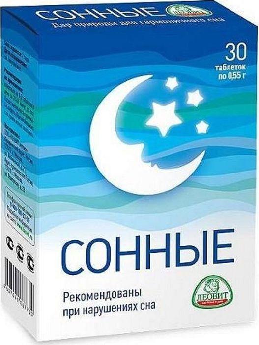 Сонные таблетки 0,55г №30210137Эффективное сочетание лекарственных трав, облегчающих процесс засыпания, улучшающие сон и не вызывающие привыкание. Сфера применения: НеврологияУспокоительное