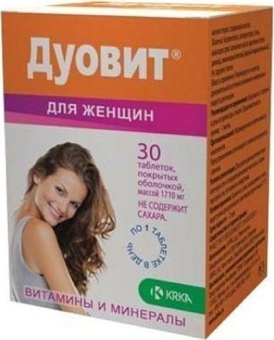 Дуовит для Женщин таблетки №3026477Дуовит для женщин – применяется в качестве дополнительного источника витаминов и минеральных веществ для женщин. Сфера применения: ВитаминологияМакро- и микроэлементы