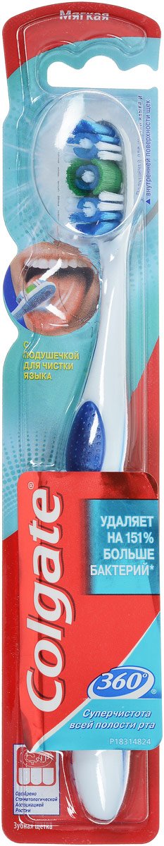 Зубная щетка Colgate 360° Супер чистота всей полости рта, мягкая, цвет: синийSatin Hair 7 BR730MNЗубная щетка Colgate 360° Супер чистота всей полости рта, мягкая, цвет: синий