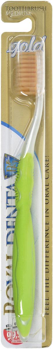 Royal Denta Зубная щетка Gold с наночастицами золота цвет: салатовыйM42672400/бирюзовыйRoyal Denta Зубная щетка Gold с наночастицами золота цвет: салатовый