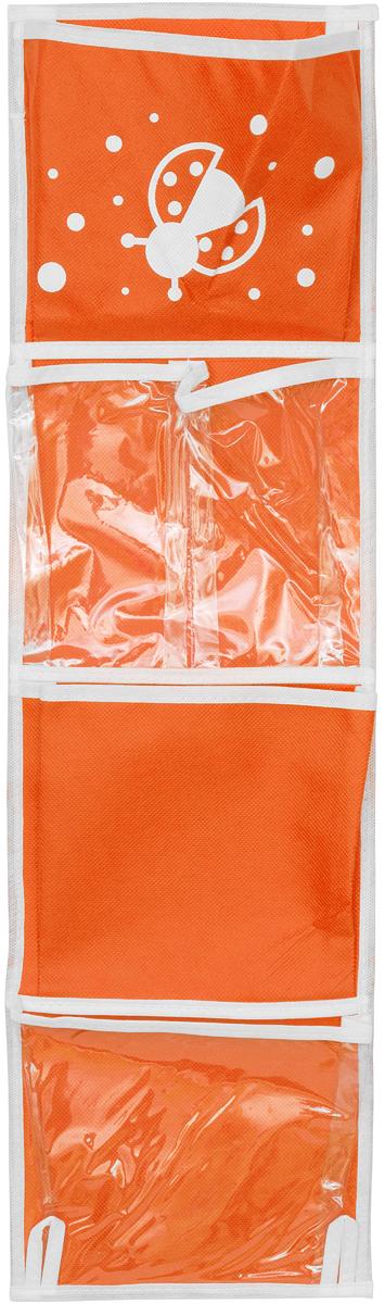 Карманы подвесные Все на местах Божья коровка, для шкафчика в детский сад, цвет: оранжевый, 5 карманов, 73 x 20 смБрелок для ключейПрактичный органайзер с кармашками Все на местах Божья коровка станет помощником для детей, родителей и воспитателей в детском саду. Изготовлено изделие из высококачественного нетканого материала (спанбонда) и ПВХ. Органайзер занимает мало места, он компактно поместится в детском шкафчике. Для комфорта сверху и снизу предусмотрены небольшие петельки. Изделие содержит 5 кармашков без застежек. В органайзер поместятся все необходимые ребенку принадлежности, а также небольшие игрушки. Размер органайзера: 73 x 20 см.