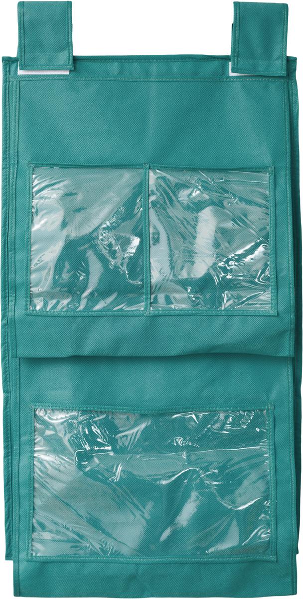 Кофр для сумок и аксессуаров Все на местах Minimalistic, цвет: бирюзовый, 8 секций, 40 х 70 см1004017Кофр для сумок и аксессуаров Все на местах Minimalistic выполнен из спанбонда и ПВХ. Изделие крепится на штангу в шкафу или вешалку-плечики. Выделено 8 секций для хранения сумок, клатчей, театральных сумок, кошельков, зонтов, перчаток, палантинов, шарфов, шалей и т.д. Кофр решает проблему компактного хранения сумок и экономит место в шкафу.Размеры: 40 х 70 см.