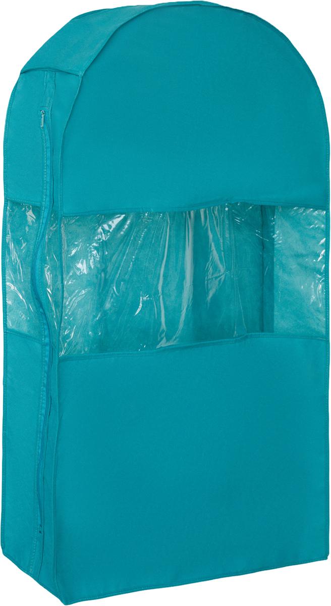 Чехол для одежды Все на местах Minimalistic, двойной, цвет: бирюзовый, 100 х 60 х 20 см74-0120Двойной чехол для одежды Все на местах Minimalistic выполнен из дышащего нетканого материала, который пропускает воздух, но не пропускает пыль, защищает вещи от выцветания и насекомых. Прозрачное окошко значительно облегчает поиск необходимой вещи в гардеробе.Вам даже не придется снимать чехол с вешалки, достаточно расстегнуть молнию в боковом шве, аккуратно извлечь нужную вещь, и застегнуть чехол.Материал: спанбонд, ПВХ.Размеры: 100 х 60 х 20 см.