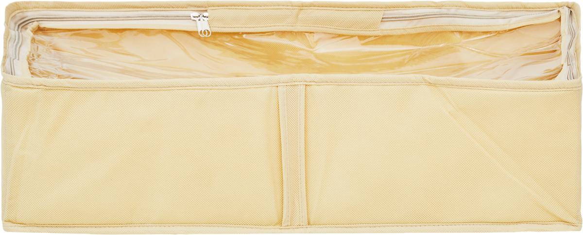 Чехол для одеял Все на местах Minimalistic, цвет: бежевый, 80 х 45 х 15 смБрелок для ключейЧехол для одеял Minimalistic выполнен из сочетания ПВХ, спанбонда и изолона. Модель имеет две удобные вертикальные ручки. В стенки чехла вставлен уплотнитель, что позволяет ему держать форму.Материал: спанбонд, ПВХ, изолон.Размер: 80 х 45 х 15 см.