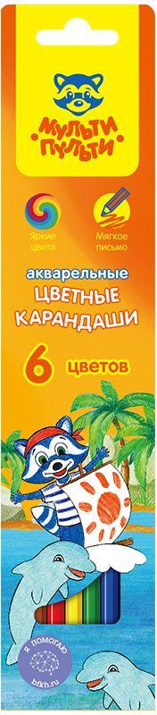 Мульти-Пульти Набор акварельных карандашей Енот в Карибском море 6 цветовCP_10760Акварельные карандаши Мульти-Пульти Енот в Карибском море предназначены для школы и творческих мастерских.Карандаши цветные с заточенным грифелем. Стержень диаметром 3,3 мм. Цветные карандаши имеют яркие насыщенные цвета. Штрихи мягко ложатся на бумагу. Карандаши обладают эффектом акварельных красок - нанесенный на бумагу рисунок можно размыть влажной кистью. Интересный эффект достигается, когда рисунок наносится на предварительно смоченный картон или бумагу.Карандаши Мульти-Пульти имеют шестигранную форму, корпус выполнен из натурального дерева. Такие карандаши легко затачиваются.
