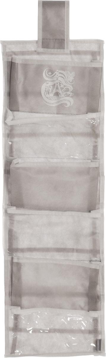 Органайзер для мелочей Все на местах Париж, подвесной, цвет: серый, белый, 14 карманов, 80 x 20 смPR-2WПодвесной двусторонний органайзер для хранения Все на местах Париж изготовлен из высококачественного нетканого материала (спанбонда) и ПВХ. Изделие позволяет сохранить естественную вентиляцию, а воздуху свободно проникать внутрь, не пропуская пыль. Органайзер оснащен 14 раздельными секциями. Идеально подходит для хранения разных мелочей. Мобильность конструкции обеспечивает складывание и раскладывание одним движением. Размер органайзера: 80 х 20 см.