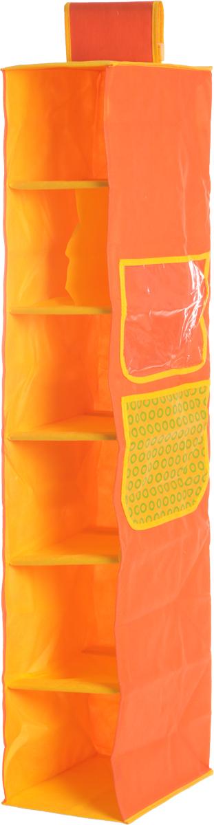 Полки подвесные Все на местах Sunny Jungle, для детской, цвет: желтый, оранжевый, 6 секций, 120 х 27 х 20 смRG-D31SПолки подвесные Все на местах Sunny Jungle изготовлены из сочетания спанбонда и ПВХ. У изделия 6 полок, из них 1 полка с перегородкой, имеется 4 боковых кармана, два из которых прозрачные. Полки укреплены пластиком и деревянными вставками. Крепится полка липучкой вокруг штанги.Размеры: 120 х 27 х 20 см.
