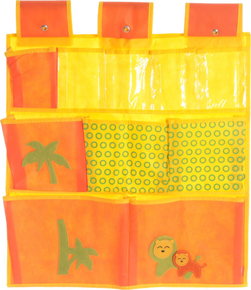 Кофр детский Все на местах Sunny Jungle, подвесной, цвет: желтый, оранжевый, 10 карманов, 57 x 57 смБрелок для ключейПодвесной квадратный кофр для хранения детских мелочей Все на местах Sunny Jungle изготовлен из высококачественного нетканого материала (спанбонда), ПВХ и фетра. Изделие позволяет сохранить естественную вентиляцию, а воздуху свободно проникать внутрь, не пропуская пыль.Кофр оснащен 10 достаточно крупными карманами, которые идеально подойдут для различных принадлежностей вашего ребенка.Мобильность конструкции обеспечивает складывание и раскладывание одним движением. Кофр удобно складывается в чехол. Оформлена модель оригинальными декоративными нашивками. Размер органайзера: 57 х 57 см.