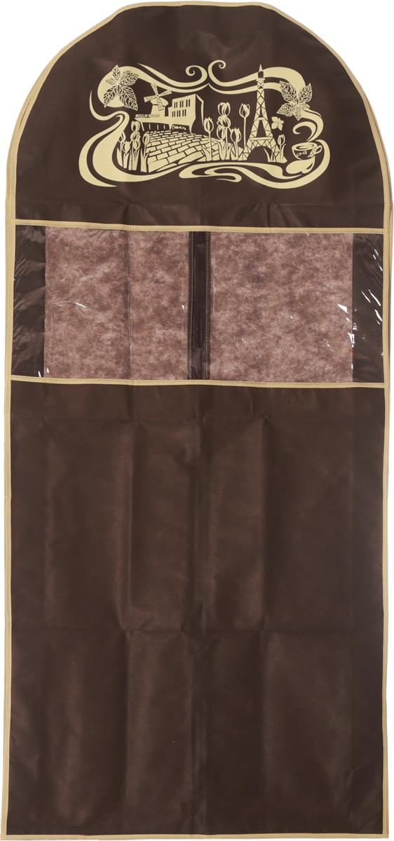 Чехол для костюма Все на местах Париж, цвет: темно-коричневый, бежевый, 130 х 60 х 10 смБрелок для ключейЧехол Все на местах Париж изготовлен из сочетания спанбонда и ПВХ и предназначен для хранения костюма. Нетканый материал чехла пропускает воздух, что позволяет изделиям дышать. С таким чехлом любой костюм надежно защищен от попадания запаха, пыли и механического воздействия. Застегивается на застежку-молнию на задней стенке.Материал: спанбонд, ПВХ.