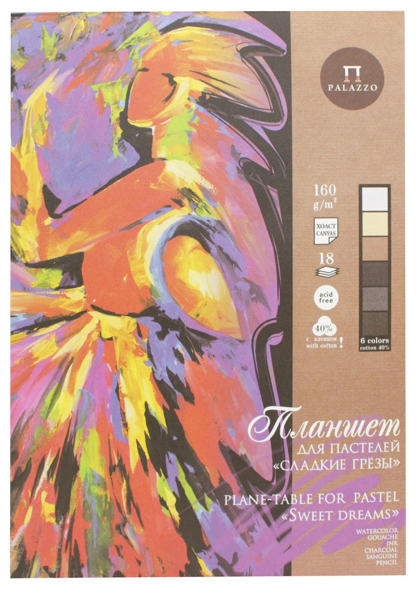 Palazzo Альбом для рисования Сладкие грезы 18 листов ППГ/А4С1280-02Планшет Palazzo Сладкие грезы - это альбом с подложкой из плотного картона. Альбом замечательно подходит для художественных техник, таких как, пастель, масляная пастель, мел, карандаш или уголь, сангина. Планшет состоит из 18 листов и 6 цветов пастельной бумаги с жесткой подложкой из переплетного картона. Внутренний блок для удобства проклеен с двух сторон по корешку. Бумага внутреннего блока имеет плотность 160 г/м2, состоит из 40% хлопкового волокна и имеет тиснение Холст с одной стороны.Альбом для рисования Palazzo Сладкие грезы не оставит равнодушным не только ребенка, но и взрослого.