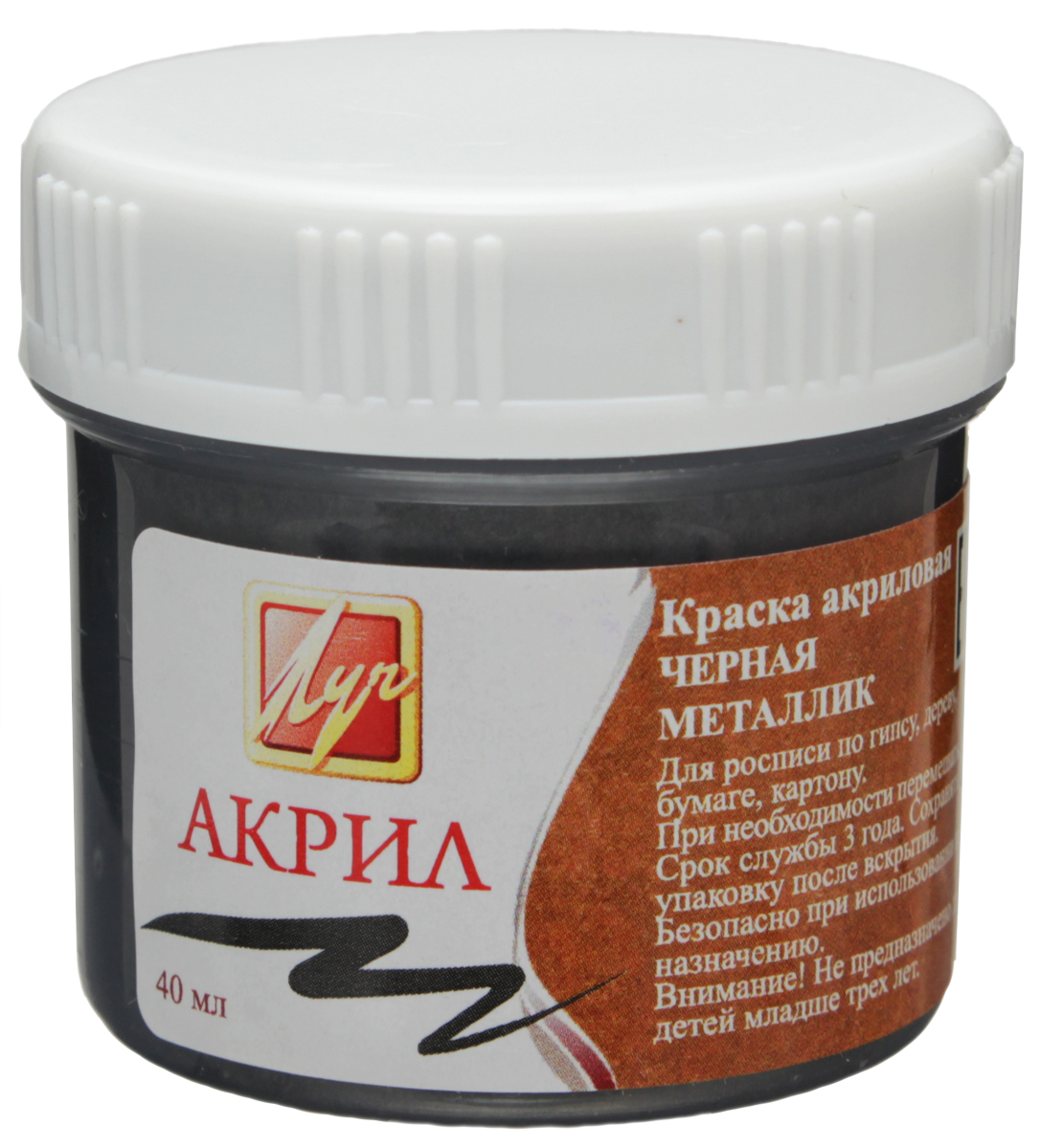 Луч Краска акриловая металлик цвет черный 40 млCS-MC400-106715Акриловые краски - универсальный материал для творчества. Акриловые краски, как и акварельные, легко разбавляются водой, но после высыхания их уже нельзя размочить, и в этом акрилы сходны с темперой. Акриловые краски применяются в дизайн-графике, рекламе, оформительском искусстве.Акриловые краски быстросохнущие; обладают отличной адгезией; имеют превосходную кроющую способность; равномерно наносятся; имеют хорошую светостойкость; прекрасно смешиваются между собой; после высыхания образуют несмываемую пленку; красочный слой эластичен, прочен и долговечен.