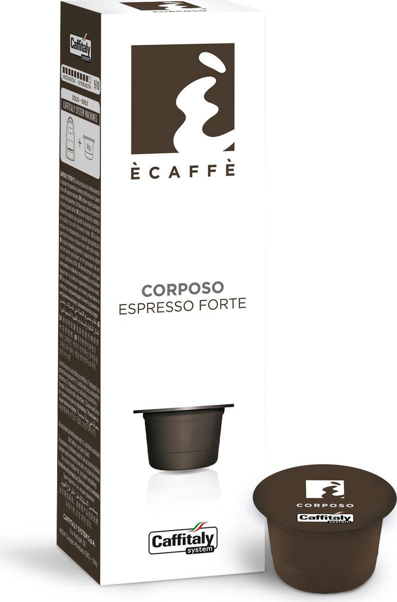 Caffitaly system Corposo кофе в капсулах, 10 шт0120710Caffitaly капсулы ECAFFE Corposo - смесь Азиатской Робусты, обладающей терпким и крепким вкусом, смягченная Арабикой, подчеркивающей изысканный аромат кофе. Этот кофе подарит вам необходимый заряд энергии. Состав: 45% Арабика, 55% Робуста Интенсивность: 9/10 Количество: 10 капсул по 8 г. Регион: Бразилия, Гватемала, Индия Стандарт капсул: Caffitaly System / Paulig Cupsolo / Tchibo Cafissimo