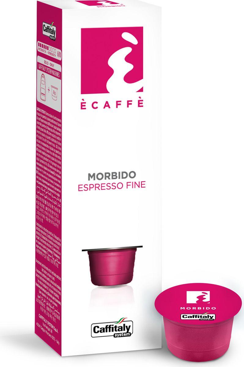 Caffitaly system Morbido кофе в капсулах, 10 шт0120710Caffitaly капсулы ECAFFE Morbido – это смесь Арабики и Робусты с гармоничным и полным вкусом с плантаций Центральной и Южной Америки. Прекрасно подходит не только для эспрессо с плотной высокой пенкой, но и как базовая основа для капучино и других напитков.Состав: 70% Арабика, 30% Робуста Интенсивность: 6/10 Количество: 10 капсул по 8 г. Регион: Бразилия, Гватемала, Индия Стандарт капсул: Caffitaly System / Paulig Cupsolo / Tchibo Cafissim