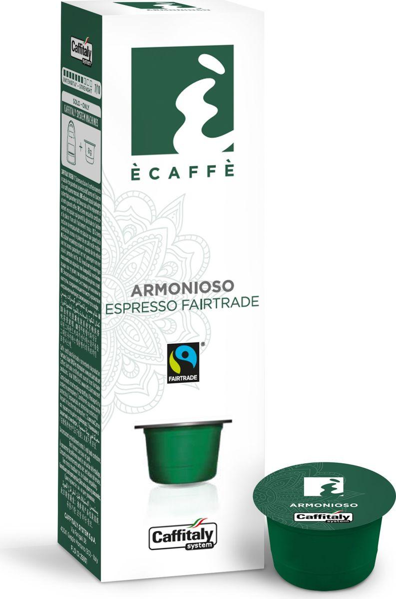 Caffitaly system Armoniozo кофе в капсулах, 10 шт0120710Caffitaly капсулы ECAFFE Armonioso – это смесь из Арабики и Робусты для приготовления сбалансированного эспрессо. Кофе отличается богатым ароматом с воздушной плотной пенкой и легкой кислинкой во вкусе. Состав: 70% Арабика, 30% Робуста Интенсивность: 7/10 Количество: 10 капсул по 8 г.Регион: Бразилия, Сальвадор, Уганда Стандарт капсул: Caffitaly System / Paulig Cupsolo / Tchibo Cafissimo