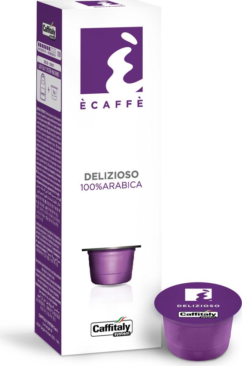Caffitaly system Delizioso кофе в капсулах, 10 шт1097-06Caffitaly капсулы ECAFFE Delizioso из чистой Арабики с мягким ароматом для приготовления эспрессо. Кофе Delizioso удивляет легким вкусом, дополненным нотками какао, фруктов и миндаля. Идеально подходит для приятного перерыва в любое время. Состав: 100% Арабика Интенсивность: 7/10 Количество: 10 капсул по 8 г. Регион: Бразилия, Эфиопия, Гватемала, Колумбия Стандарт капсул: Caffitaly System / Paulig Cupsolo / Tchibo Cafissimo