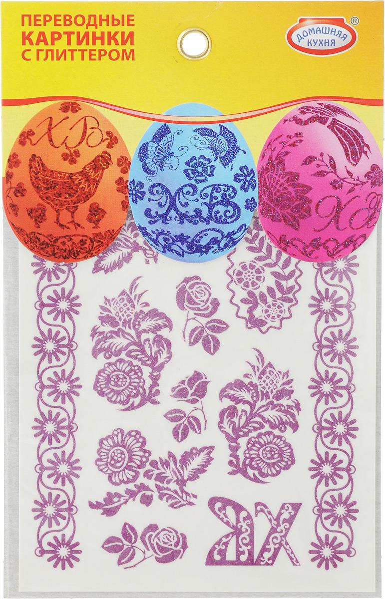 Наклейки для пасхальных яиц Домашняя кухня Ассорти, переводные, с глиттером, 14 шт набор для декорирования яиц домашняя кухня ассорти hk17097