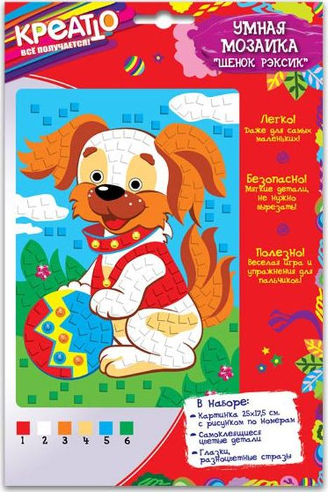 Креатто Умная мозаика Щенок Рэксик набор для творчества креатто умная мозаика щенок рэксик 25 17 5см
