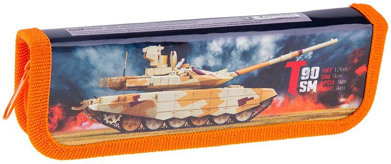 ArtSpace Пенал Военная техника цвет оранжевый ПК1_1058972523WDПенал 1 отделение, на молнии. Удобный пенал для школьных канцелярских принадлежностей. Пенал имеет одно отделение и надежную застежку - молнию.