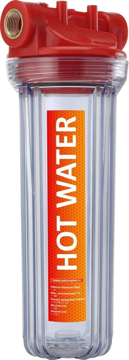 Колба для горячей воды Unicorn FH2PHot, 30 х 12,5 см, 8 бар, 1/2BL505ПрименениеКорпусы фильтров FH2P HOT используются для фильтрации горячей воды. Широко применяются в системах горячего водоснабжения для защиты сантехники, а также промышленного оборудования. Корпус устойчив к воздействию высоких температур и целого ряда химических соединений.