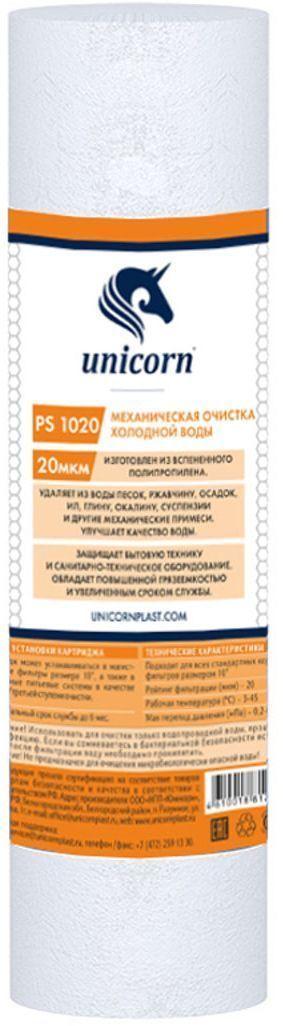 Картридж для механической очистки воды Unicorn PS 1020, 10, 20 мкм картридж unicorn pp 10 05 для механической очистки воды 10 5мкм