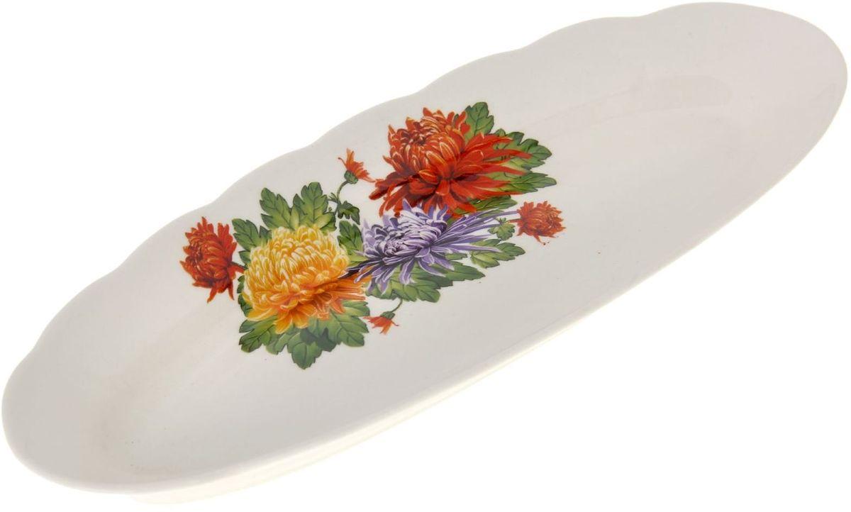 Селедочница Дружковский фарфор Свадебная. Хризантема115510Необходимый для любой хозяйки предмет, который сочетает в себе отличное качество и дизайн. Наша посуда станет преданным помощником на Вашей кухне.Покупать у нас просто – Вы заказываете понравившуюся продукцию, а мы доставляем Вам её в любое место!