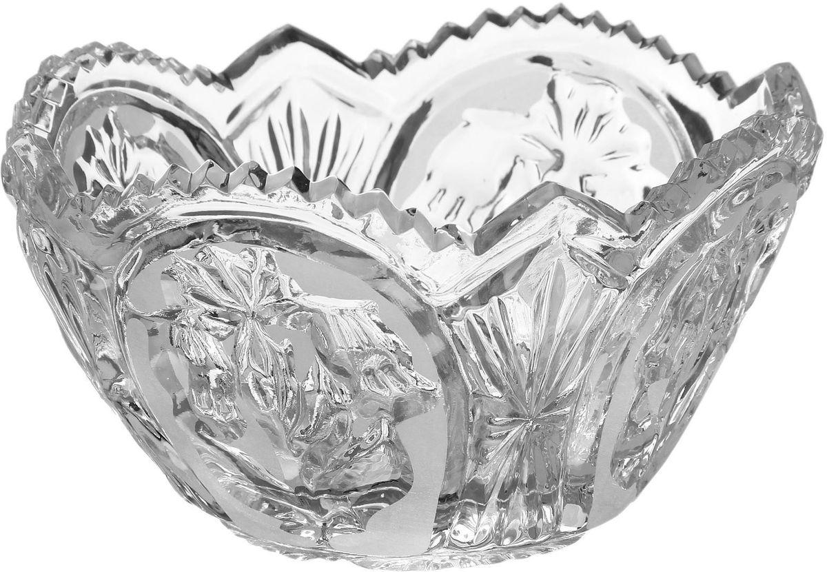 Салатник Бахметьевский завод, 12 х 14 смVT-1520(SR)От хорошей кухонной утвари зависит половина успеха вкусного блюда. Чтобы еда была вкусной, важно ее правильно приготовить и сервировать. Вся посуда, представленная в каталоге, сделана из проверенных материалов, безопасна в использовании, будет долго радовать вас своим внешним видом и высоким качеством. Приобретайте изделия по действительно низким оптовым ценам с доставкой на дом.