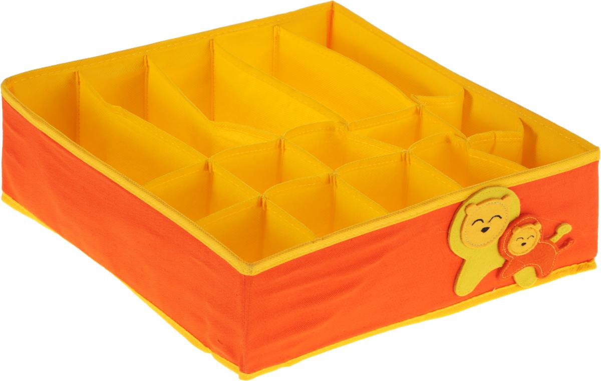 Органайзер для детского белья Все на местах Sunny Jungle, универсальный, цвет: желтый, оранжевый, 15 ячеек, 32 x 32 x 12 см1012021.Органайзер Все на местах Sunny Jungle поможет упорядочить размещение детского белья. Изделие выполнено из высококачественного нетканого материала, который обеспечивает естественную вентиляцию, позволяя воздуху проникать внутрь, но не пропускает пыль. Вставки из плотного картона хорошо держат форму. Изделие содержит 15 секций, предназначенных для хранения детского белья. Органайзер легко раскладывается и складывается. Система хранения создаст атмосферу отличного настроения и порядка. Оригинальный дизайн придется по вкусу ценителям эстетичного хранения.