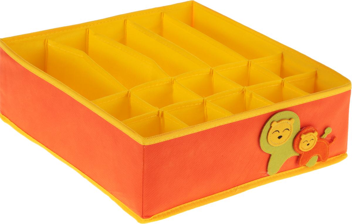 Органайзер для детского белья Все на местах Sunny Jungle, универсальный, цвет: желтый, оранжевый, салатовый, 15 ячеек, 32 x 32 x 12 смБрелок для ключейОрганайзер Все на местах Sunny Jungle поможет упорядочить размещение детского белья. Изделие выполнено из высококачественного нетканого материала, который обеспечивает естественную вентиляцию, позволяя воздуху проникать внутрь, но не пропускает пыль. Вставки из плотного картона хорошо держат форму. Изделие содержит 15 секций, предназначенных для хранения детского белья. Органайзер легко раскладывается и складывается. Система хранения создаст атмосферу отличного настроения и порядка. Оригинальный дизайн придется по вкусу ценителям эстетичного хранения.