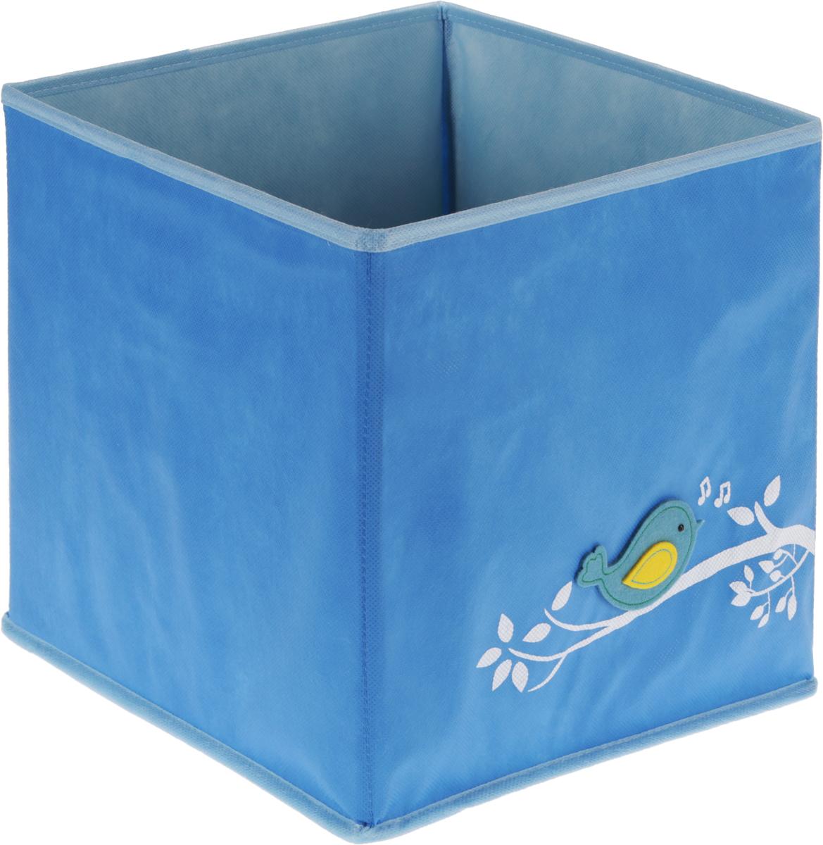 Кофр для вещей и игрушек Все на местах Чик-Чирик, детский, цвет: голубой, 30 х 30 х 30 см1004900000360Кофр для вещей и игрушек Все на местах Чик-Чирик сшит из прочного спанбонда, стенки укреплены прочными вставками. Фирменная фетровая аппликация - птичка на ветке, задает тон всей коллекции. Модель дополнена пластиковым съемным дном и застежкой-молнией, при помощи чего кофр легко можно сложить. Яркий вместительный короб для игрушек позволит держать в порядке игрушки на каждый день, которыми ребенок часто пользуется. Его можно протирать мыльной губкой, он не размокнет и не потеряет форму.Размеры: 30 х 30 х 30 см.