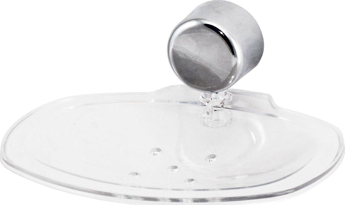 Держатель мыльницы Del Mare Y, цвет: хром023840-660Держатель мыльницы Del Mare Y - мыльница выполнена из металлизированного пластика. Оптимальное соотношение цена -качество.