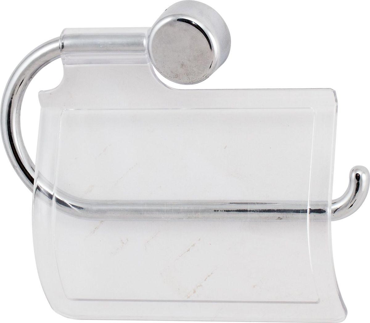 Держатель туалетной бумаги Del Mare Y, с крышкой, цвет: хромCLP446Держатель для туалетной бумаги выполнен из металлизированного пластик. Оптимальное соотношение цена -качество.