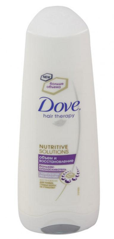Dove Nutritive Solutions бальзам-ополаскиватель Объем и восстановление, 200 мл67033558Появление бренда Dove связано с созданием уникального очищающего средства для кожи, не содержащего щелочи. Формула единственного в своем роде крем-мыла на четверть состоит из увлажняющего крема - именно это его качество помогает защищать кожу от раздражения и сухости, которые неизбежны при использовании обычного мыла.Dove —марка, которая известна благодаря авангардному изобретению: мягкому крем-мылу. Dove любим миллионами, ведь они не содержат щелочи, оказывают мягкое, щадящее воздействие на кожу лица и тела.Удивительное по своим свойствам крем-мыло довольно быстро стало одним из самых популярных косметических средств. Успех этого продукта был настолько велик, что производители долгое время не занимались расширением ассортимента. Прошло почти сорок лет с момента регистрации товарного знака Dove, прежде чем свет увидел крем-гель для душа и другие косметические средства этой марки. Все они создаются на основе формулы, разработанной еще в прошлом веке, но не потерявшей своей актуальности.На сегодняшний день этот бренд по праву считается олицетворением красоты, здоровья и женственности. Помимо женской линии косметики выпускаются детские косметические средства и косметика для мужчин. Несмотря на широкий ассортимент предлагаемых средств по уходу за кожей и волосами, завоевавших признание в более чем 80 странах по всему миру, производители находятся в постоянном поиске новых формул.Dove считается одним из ведущих в своей области. Он известен миллионам людей в почти сотне стран по всему миру. В мире Dove красота — это источник уверенности в себе, а не беспокойства. Миссия бренда — дать новому поколению возможность расти в атмосфере позитивного отношения к собственной внешности.Бальзам-ополаскиватель Dove c комплексом Pro-Moisture помогает сохранить объем волос и мягко кондиционирует их. С каждым разом Ваши волосы выглядят более пышными, густыми и упругими!Совет от Dove: для наилучшего резу