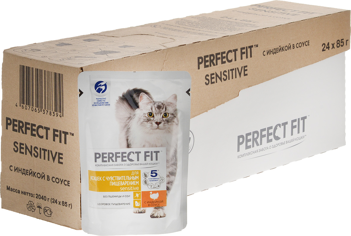Консервы Perfect Fit Sensitive для кошек с чувствительным пищеварением, индейка в соусе, 85 г х 24 шт0120710Консервы Perfect Fit Sensitive - полнорационный консервированный корм для взрослых кошек с чувствительным пищеварением. Продукт не содержит пшеницу и сою, которые могут быть причиной расстройств пищеварения у кошек, а содержит пребиотики, способствующие поддержанию здоровой микрофлоры кишечника. Корм имеет специальную формулу 5 слагаемых здоровья: - Поддержание иммунитета. Входящие в состав витамин Е и цинк способствуют поддержанию иммунитета кошки. - Жизненная сила. Корм обогащен витаминами группы В и железом для поддержания жизненной силы. - Крепкие мышцы. Комбинация белков, минералов и витаминов для поддержания крепких мышц. - Природная зоркость. Корм содержит витамин А и таурин, которые поддерживают остроту зрения кошки. - Витамины и минералы для поддержания долгой и здоровой жизни. Содержит витамины и минералы, необходимые для удовлетворения потребностей взрослых кошек. Товар сертифицирован.