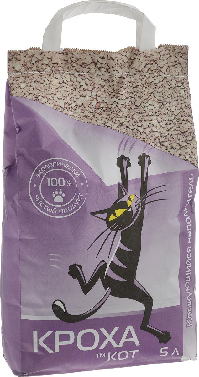 Наполнитель для кошачьего туалета Кроха Кот, комкующийся, 5 л14216Наполнитель Кроха Кот изготовлен из бентонитовых глин природного происхождения. Природные минеральные составляющие и особая технология обработки позволяют повысить абсорбирующие свойства глины. Наполнитель очень экономичен, он мгновенно впитывает влагу и образует комочки, которые легко удаляются.