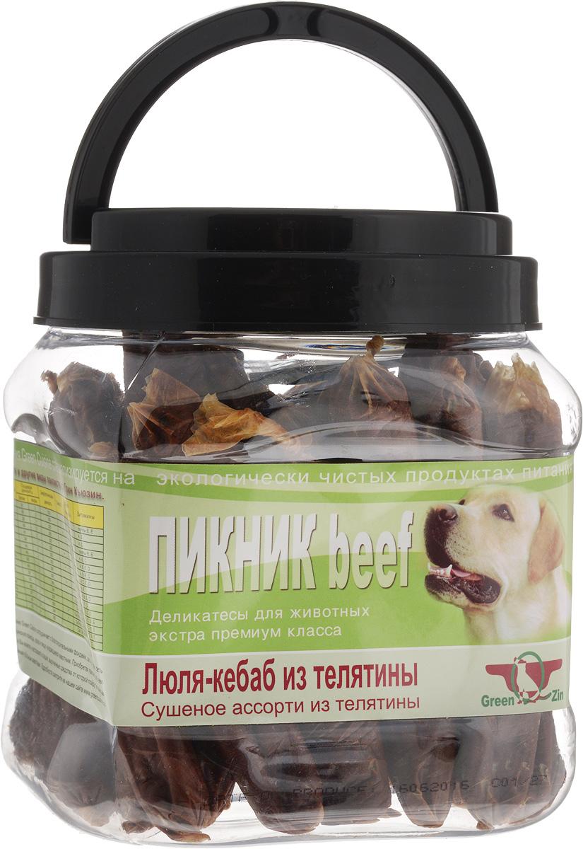 Лакомство для собак GreenQZin Пикник, сушеные колбаски из телятины в натуральной оболочке, 750 г
