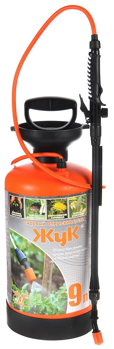 Опрыскиватель ЖУК ОП-209, 9 л1.645-504.0Опрыскиватель ЖУК ОП-209 применяется для химической защиты растений от вредителей и болезней, а также для уничтожения сорняков. Возможно использование опрыскивателя для обработки поверхностей с использованием моющих средств, чистки стен, стекло и других работ. Цельная горловина создает дополнительную герметичность бака, что гарантирует безопасность эксплуатации и предотвращает возможность вытекания жидкости во время работы. Широкий плечевой ремень, входящий в комплектацию, снимает напряжение с мышц спины во время эксплуатации. Поддон, предусмотренный конструкцией бака, обеспечивает дополнительную устойчивость и удобство использования. Данная модель идеальна для ухода за растениями на небольших садовых участках.Объем бака: 9 л.Объем заливаемой жидкости: 8 л.Длина брандспойта: 60-92 см.Рабочее давление: 0,23 Мпа.Расход рабочей жидкости: 0,6-0,8 л/мин.Диапазон регулировки факела распыла: от 0° до 90°.Давление срабатывания предохранительного клапана: не более 0,3 Мпа.