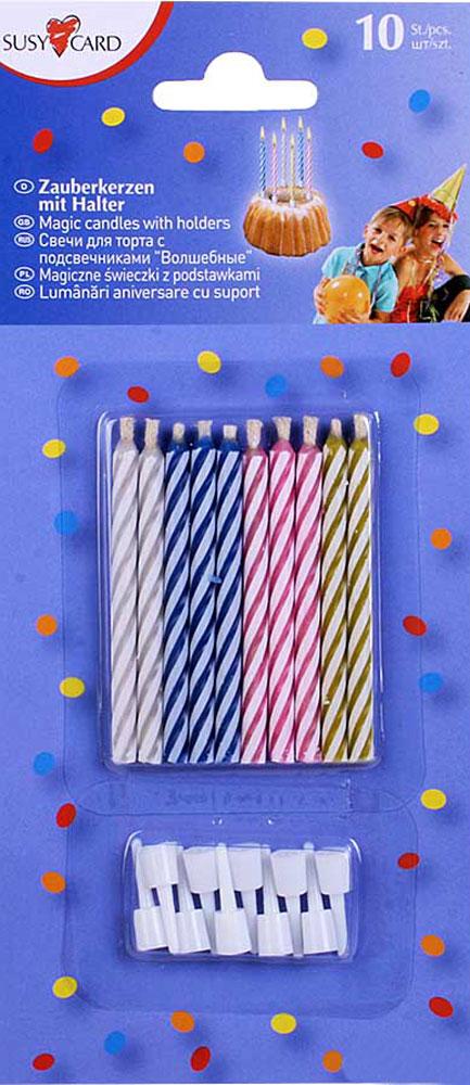 Susy Card Свечи для торта детские Happy Birthday Magic 10 шт procos свечи буквы для торта детские винни happy birthday