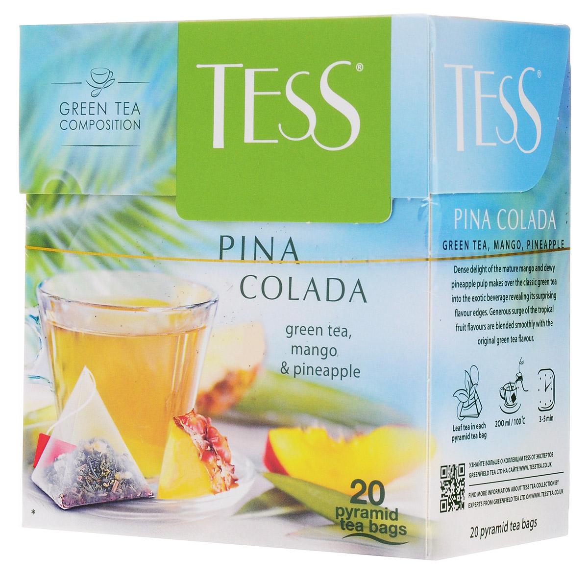 Tess Pina Colada зеленый чай в пирамидках, 20 шт0787-12Играя ароматными мячиками манго и ананаса, в которых спряталось тропическое солнце, классический зеленый чай Tess Pina Colada в пирамидках превращается в экзотический напиток и дарит ни с чем не сравнимое ощущение легкости и свободы.