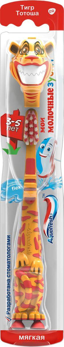 Aquafresh Зубная щетка Мои молочные зубки 3-5CS3960_голубойДетям от 3 лет до 5 лет. Зубная щетка Мои молочные зубки 3-5 лет разработана специально для бережного очищения молочных зубов малыша. Имеется крепление— присоска. Мягкие щетинки сзакругленными кончиками предотвращают возможные повреждения десен. Подвижная головка контролирует давление назубы ипредотвращает возможные повреждения эмали идесен.